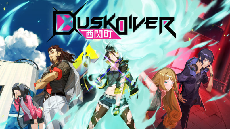 REVIEW: DUSK DIVER/A GREAT LOOKING BRAWLER WITH GREAT INTENTIONS